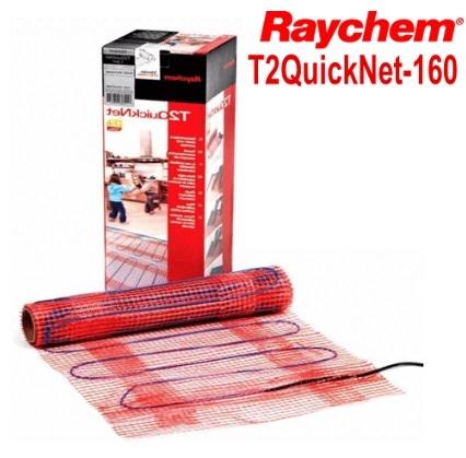 RAYCHEM T2QuickNet 160 - 7,0 кв.м.